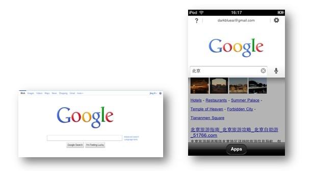 2014年,用户需要什么样的移动搜索引擎
