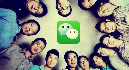 CCTV5是如何利用微信进行新媒体变革?【转】