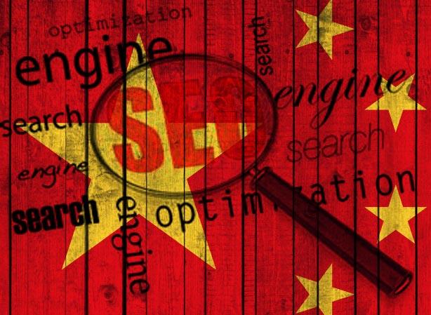 中国的SEO该怎么做?看看外国专家怎么说