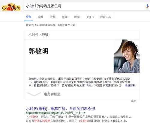 谷歌搜索引擎优化 搜索引擎排名 网站优化 网站SEO